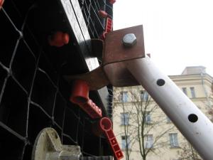 geotube grom vo 003